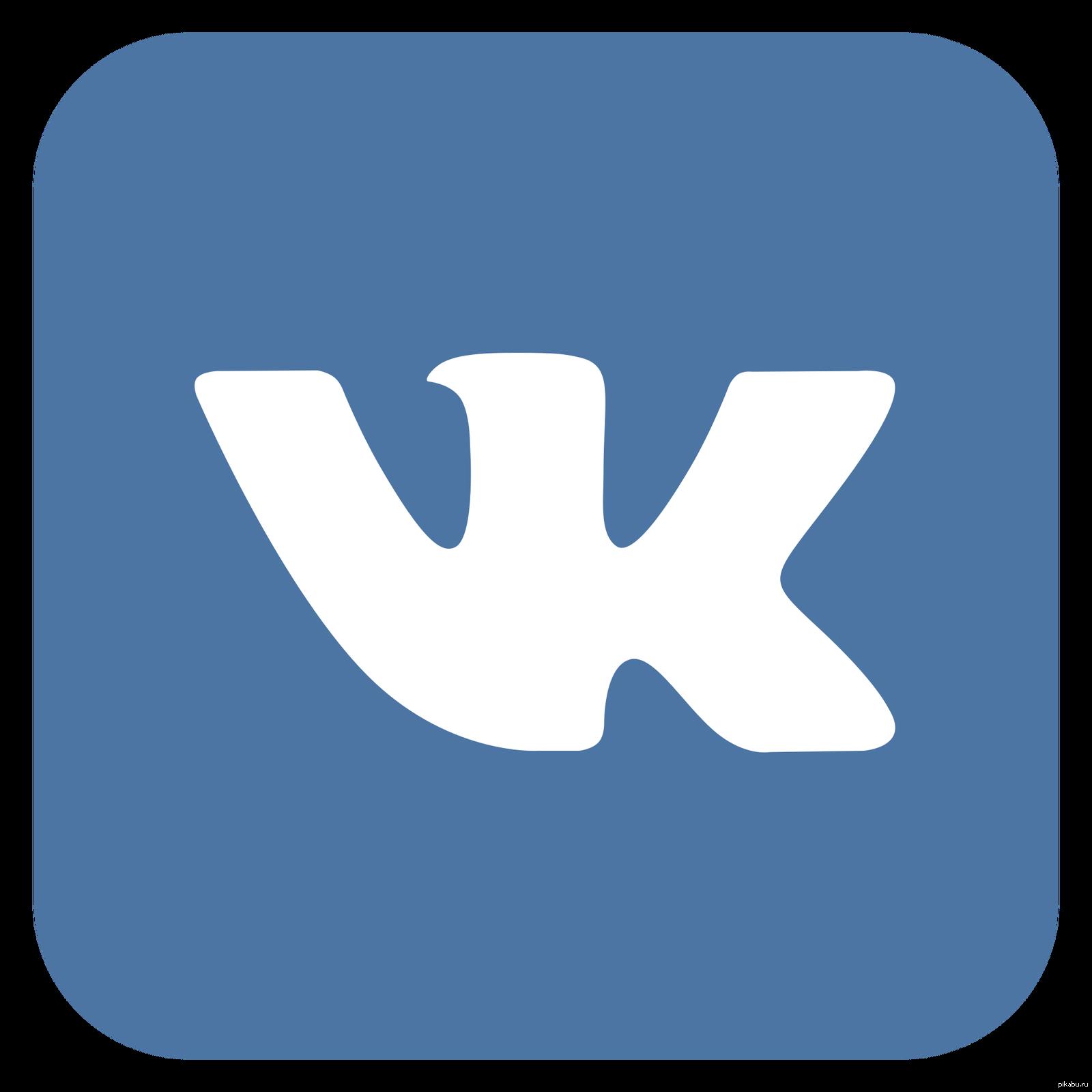 restavratsia-vann-v-vk